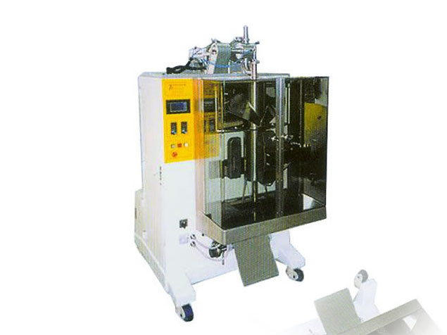 food packaging machine malaysia